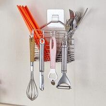 Multifunktionale edelstahl Kitchen Organizer Stäbchen Löffel Gabel Geschirr Lagerung Inhaber Mit Abnehmbare Klebeband