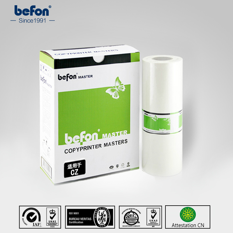 befon Master Roll CZ B4 for S-4876 4876 Compatible with Riso CZ1860 1860 60