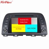 KiriNavi Octa Core 4G LET Android 7 Car Multimedia System For Mazda Atenza 6 2013 2017