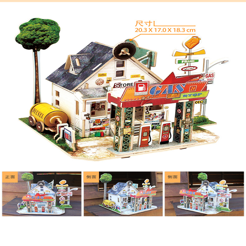 3D Stereo Puzzle Children 's Toys Wooden DIY Hut Assembly Model French Style Children Play Training Educational Toys for gifts 1