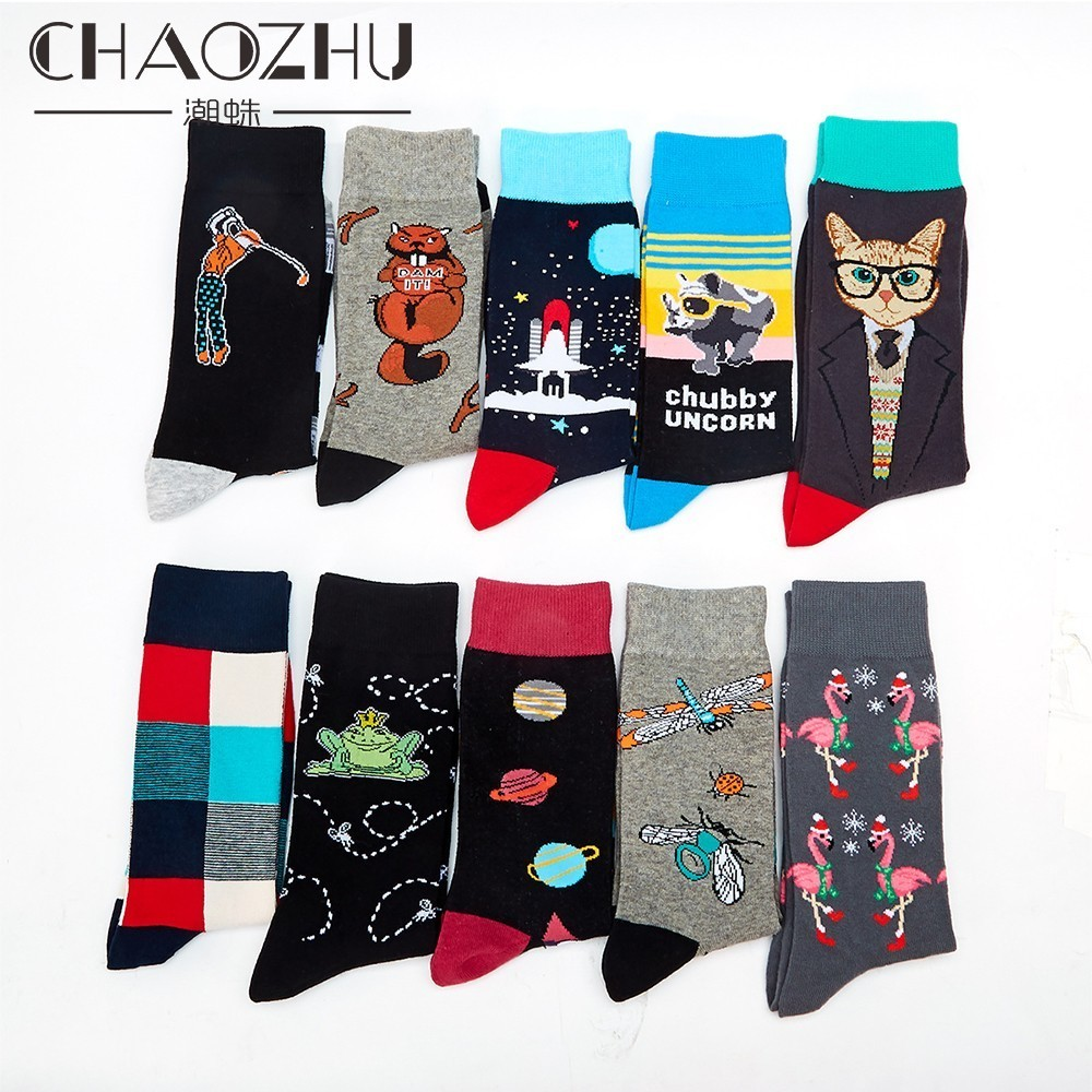 CHAOZHU Fashion Crew Funny   Socks   For men cartoon cats with glasses cool frog flamingo 10 colors trendy odd men's odd   socks   daily