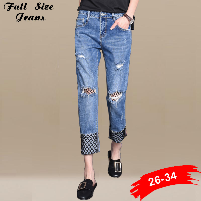 Online Get Cheap Plus Size Wide Leg Jean Capris -Aliexpress.com ...