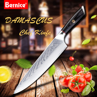 Timhome 8inch Damascus Kitchen Knife sharp tool for meat Wooden Handle