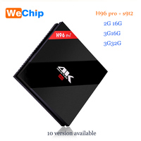 WeChip Android 7.1 TV Box Amlogic S912 Octa-Core 3G/32G 1000M 2.4G/5.8GHz Wifi 4K HDR Bluetooth 4.1 set top BOX H96 Pro PLUS