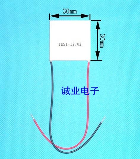 Peltier Refrigerator Mini TES1-12702 30*30 12V2A Semiconductor Refrigeration Film Car Air ConditionerPeltier Refrigerator Mini TES1-12702 30*30 12V2A Semiconductor Refrigeration Film Car Air Conditioner