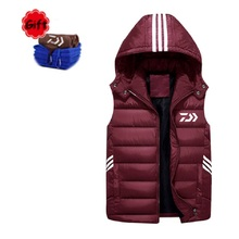 DAIWA Autumn Fishing Clothes Jacket Outdoor Sports Warmer Hooded Increase Fertilizer Climbing Sleeveless Clothing Towel
