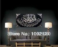 Ücretsiz kargo İslam yağlıboya Suresi İhlas suresi-Arapça Hat Duvar Dekorasyon Siyah, gümüş