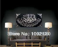 Free Shipping Islamic Oil Painting On Canvas Surah Al Ikhlas Arabic Calligraphy Wall Decoration Black Silver