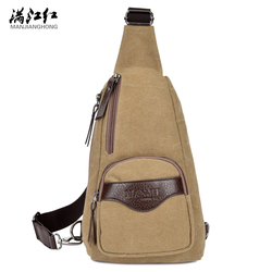 Manjianghong men functional multilayer bag cool casual chest bag pack modern outside large capacity messenger bag.jpg 250x250