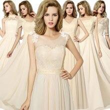 Ruijia Champagne Chiffon A-Line Bridesmaid Dresses Long 2017 Sheer Neck Lace-up Cheap Wedding Party Gowns vestidos de Noiva