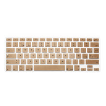 Gold Spanish US Silicone Keyboard Cover Skin Protector Film Protector 100pcs for Apple MacBook Air