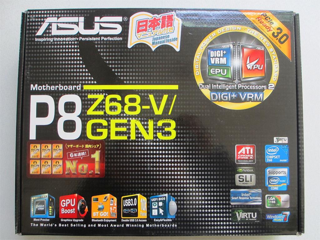 asus p8z68 v block diagram asus p8z68 v gen3 overclocked z68 luxury board new original  asus p8z68 v gen3 overclocked z68