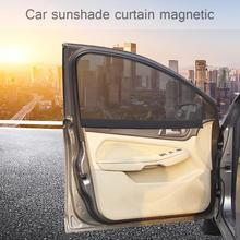 Магнитный автомобильный солнцезащитный козырек для окна, летний сетчатый однослойный уплотненный занавес с защитой от ультрафиолета, легко снимаемый магнитный автомобильный занавес