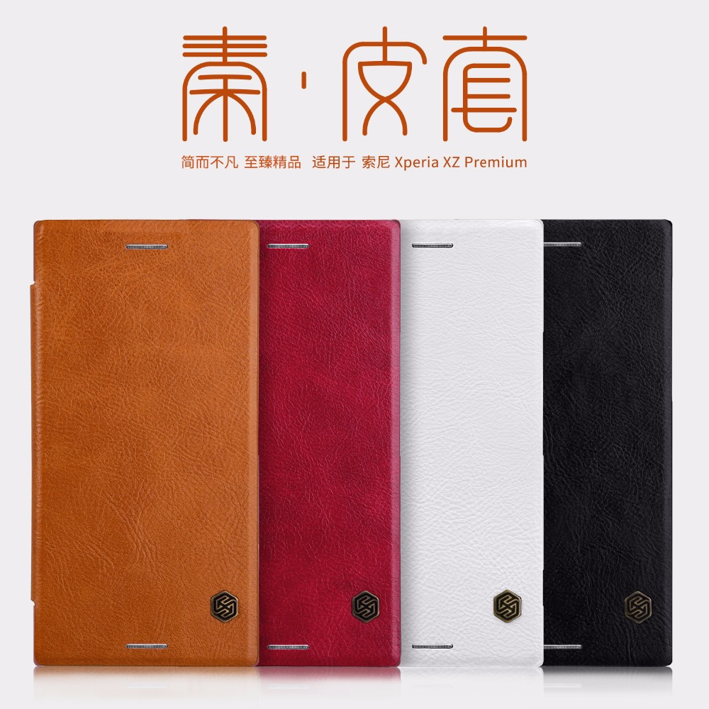 Nillkin QIN Series Filp Leather Case For Sony Xperia XZ Premium Luxury Brand protective wallet case