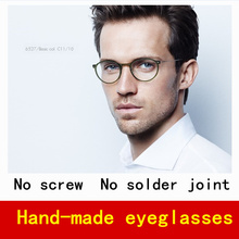2017 Ретро Ультра-легкие очки кадров мужчин бренд очки кадр женщины близорукости очки óculos 9 г удобно носить