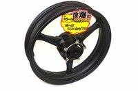 Motorcycle High quality Wheel Rims For HONDA SUZUKI GSXR600/750 2006 2007 GSXR1000 2005 2006 2007 2008 Wheels Rims