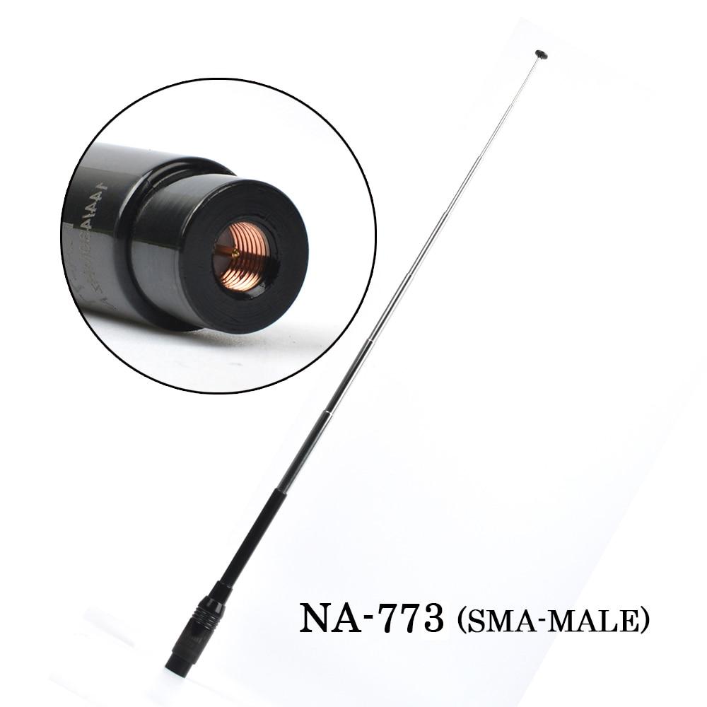 HYS Walkie Talkie SMA-Male אנטנה ניידת כפולה Dual Band - ווקי טוקי