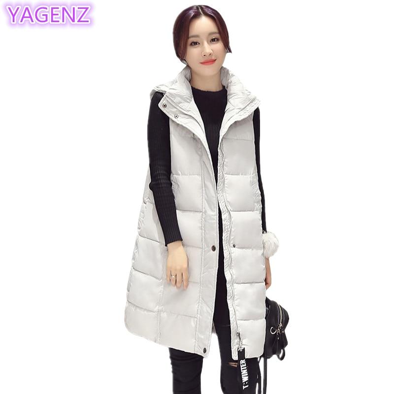 YAGENZ 대형 여성 조끼 새로운 겨울 패션 긴 섹션 후드 - 여성 의류
