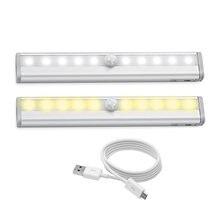 Ночник с 10 светодиодами и зарядкой по usb светсветильник льник