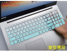 15 Inch Laptop Keyboard Cover UNTUK LENOVO IdeaPad 330S 330S-15IKB 15IKB 320C 330C V330-15IKB V130 V730 V730-15 Flex5 15.6(China)