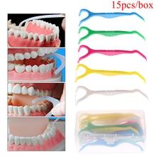 15 шт. многоразовая y-образная зубная нить, межзубная щетка для чистки зубов, палочка для зуба, палочка для зуба, палочка для чистки зубов, палочка для ухода за полостью рта