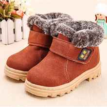 New Boys Girls Winter Snow Boots Children Ankle Shoes Breathable Sneakers For Kids Martin Boot Flats Oxford Suede Leather Shoe