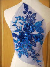 royal blue sequined lace applique, heavy bead 3D applique with rhinestones, 3d floral, flower