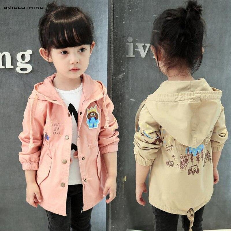 2017 New Arrival Korean Style Baby Girls Coat Children Windbreaker Jacket Kids Cute Outerwear Spring Autumn 2-7Y Clothing