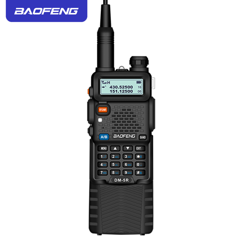Image 2 - Baofeng DMR 5R Ham Amateur Two Way Radio VHF/UHF Dual Band Dual Time Slot Walkie Talkie 1024 CH Tier I & II Compatible with MOTO-in Walkie Talkie from Cellphones & Telecommunications