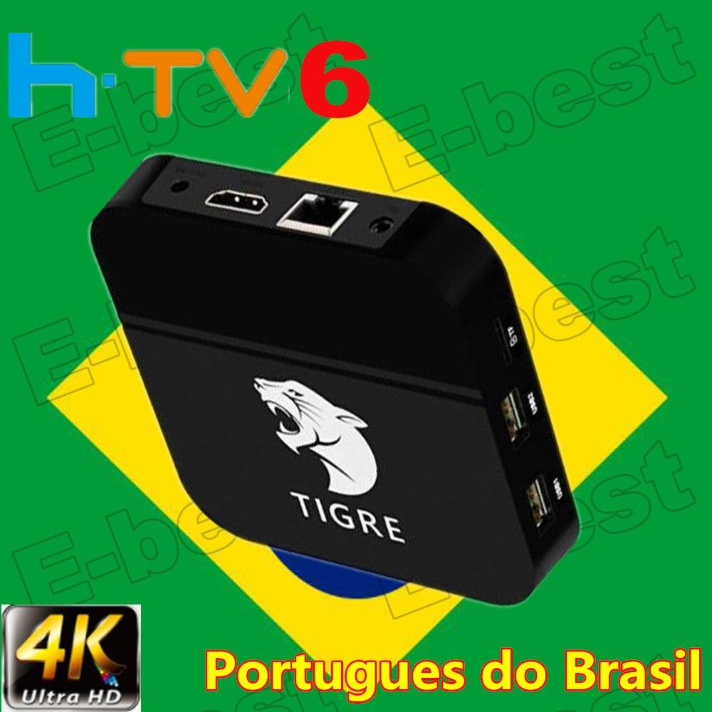 Tigre2 tv box HTV6 HTV Caja 5 iptv HTV5 caja H TV 6 portugués brasileño Internet TV caja de Streaming HD en vivo en Filmes en la TV-in Decodificadores from Productos electrónicos    1