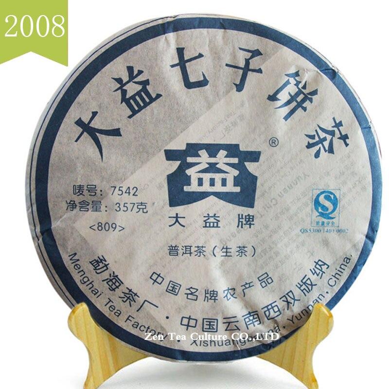2008 TAETEA Dayi 7542 Yunnan Pu-erh Tea Premium Compressed Puer 357 g Chinese Green Food Menghai Tea Factory Raw Puer Shen Pu Er pu er raw green tea 2006 six famous tea mountain yiwuyeshengchabeeng cake bing unfermented qing sheng cha 357g