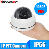 Full HD Onvif 3X Zoom P2P H 264 20m IR Night Vision PTZ Speed Dome Camera