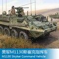 Trompetista 1 35 M1130 Stryker Veículo de Comando 00397 E3