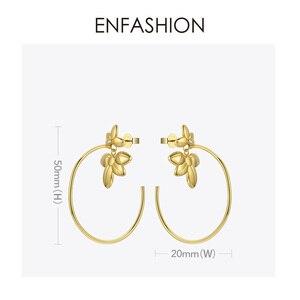Image 4 - ENFASHIONดอกไม้Hoopต่างหูทองสีงบวงกลมขนาดใหญ่Hoopsต่างหูแฟชั่นเครื่องประดับPendientes Mujer EF191047