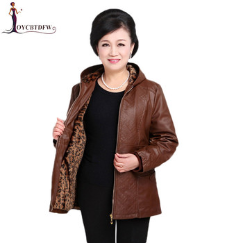 Winter middle-aged leather jacket 2018 women thick large size 2XL-5XL PU leather Coat loose female hooded outerwear FASHION516