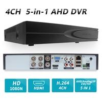 SUNCHAN CCTV DVR 4channel H.264 1080N AHD DVR NVR 4ch Digital Video Recorder HDMI VGA Video Output