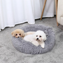 Luxury Shag Fuax Fur Donut Cuddler Round Cat and Dog Cushion Bed Warming Comfortable Sofa Kennel For Cats Puppy