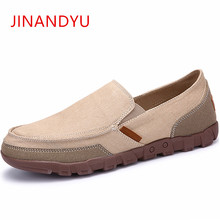 New Spring Autumn Loafers Men Breathable Canvas Slip on Shoes Men Flats Fashion Mens Casual Shoes Plus Size 47 48 Brand Sneakers 2016 new fashion men leopard cotton fabric shoes british mens flats smoking slippers men loafers casual shoes plus size 4 17
