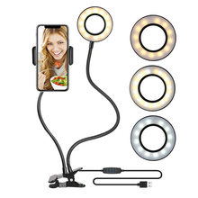 Диммируемый светодиодный кольцевой светильник для селфи со стандартной