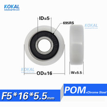 [F0516-5.5] 1PCS 695RS 695 inner diameter 5mm *16mm minisize micro ball bearing wheel DIY furniture window roller 5*16*5.5mm