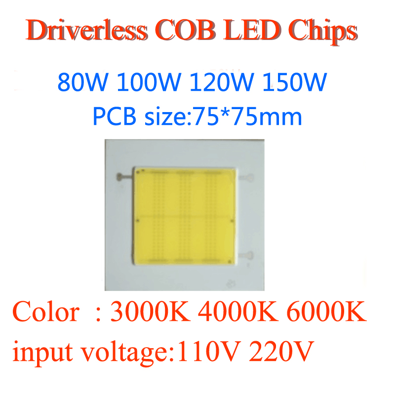 Driverless dimmable ceramic cob module chip AC110V 220V 80W 100W 120W 150W 200W integrated Driver led PCB For led high bay light
