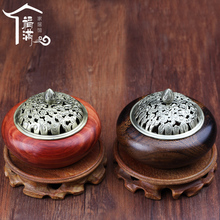 Rosewood incense burner wenge incense burner plate cutout copper cover santalwood furnace incense burner mahogany incense burner стоимость
