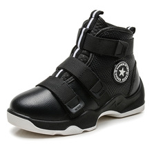 Botas de otoño e invierno para niños, zapatos para niños, zapatillas de cuero de moda, botas de felpa cálidas, Botines planos para correr para niños