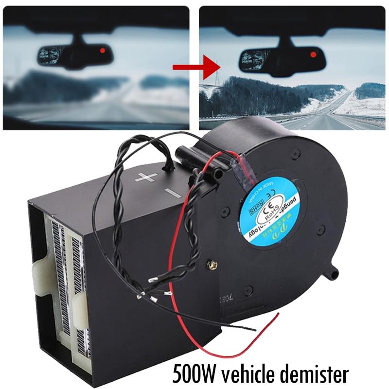 Chaud 300 W/500 W 12 V désembuage voiture chauffage électrique Portable Auto sèche-linge chauffé pare-brise dégivreur désembuage