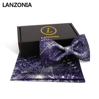 Lanzonia Men's Wedding Starry Sky Print Satin Bowtie and Handkerchief Bow Tie Set