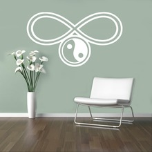 Yin Yang Pattern Wall Decal Buddha Vinyl Wall Stickers Yoga Symbol Design Art Mural Home Decor Livingroom Interior Decal  SYY951 yoyoyu wall decal quotes the kitchen is where the heart is vinyl wall stickers modern design fashion home decor interior diycy74