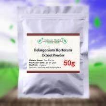 50-1000 г, улучшение ПМС и менопауза проблемы, натуральный растительный экстракт герани порошок(DMAA), пеларгония, диурез, Tian Zhu Kui