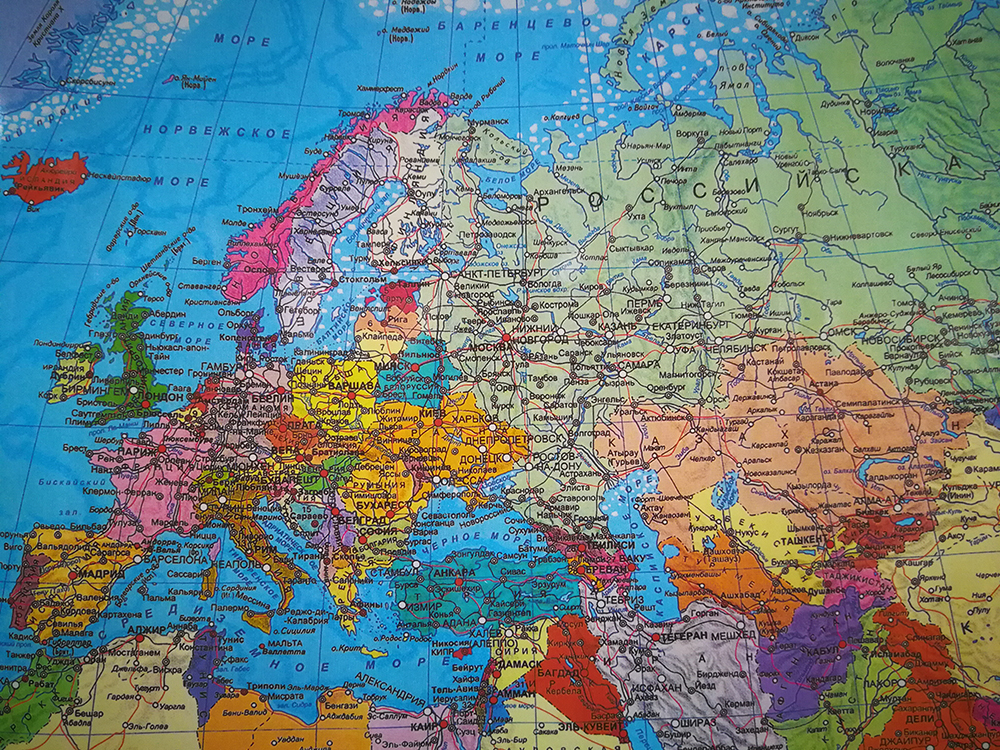 World political map in russian language not english world map wall world political map in russian language not english world map wall paper sticker pano freestuff kontselyariyae for office in painting calligraphy from gumiabroncs Gallery