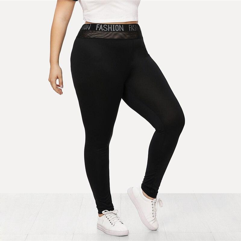 180667446f85a9 SweatyRocks Black Plus Size High Waist Pants Letter Tape Panel Leggings  Women Clothes Trousers 2018 Stretchy Fitness Legging 5xl