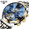 LIGE Mens Watches Top Brand Luxury Automatic Watch Men Full Steel Wrist Watch Man Fashion Casual